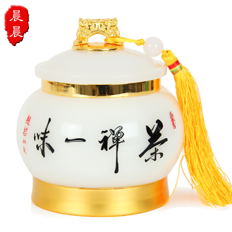 Jade Ornaments Glass Canisters Elderly Parents And Elders To Send The Leadership Birthday Gift Ideas