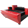 NC-P1325 Famous 1325 portable cnc flame/plasma cutting machine
