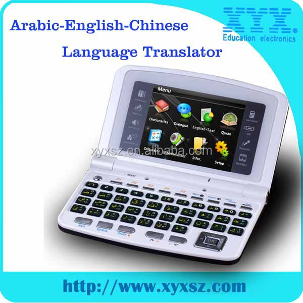 Language <strong>translator</strong> with audio pronunciation from alibaba <strong>Arabic</strong>