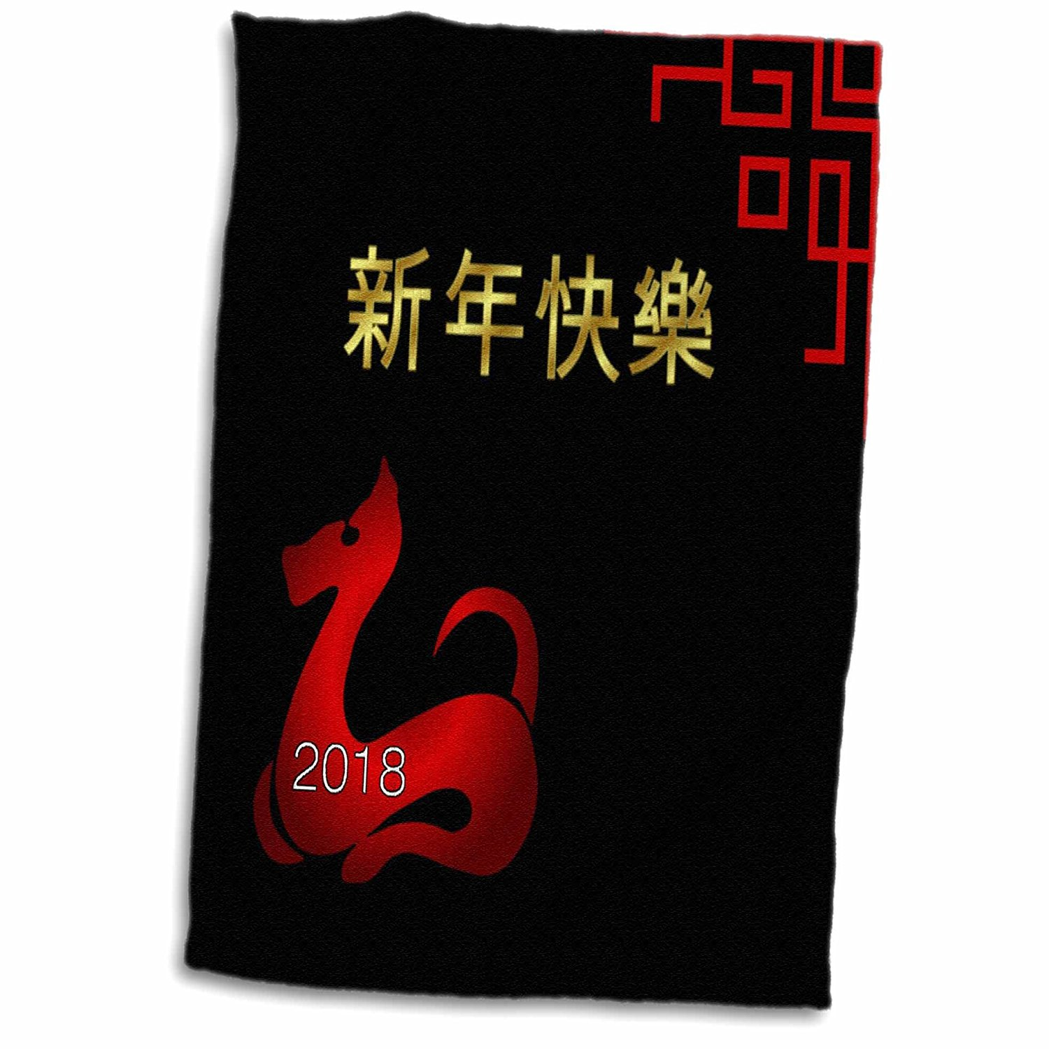 3dRose Chinese New Year - Image of Dramatic Black With Red Dog and Chinese New Year - 15x22 Hand Towel (twl_262599_1)