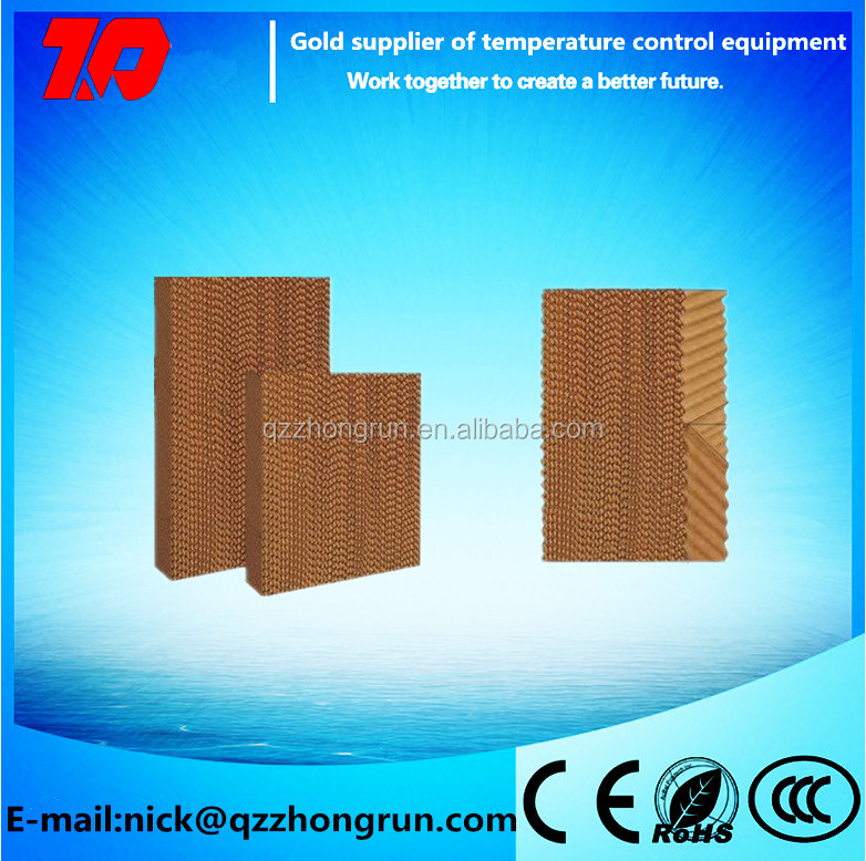7090 high quality greenhouse poultry farm water air cooler honey comb cooling pad