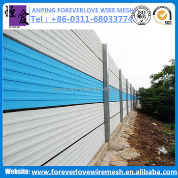 China alibaba anping supply noise barrier / sound barrier wall /highway soundproof wall