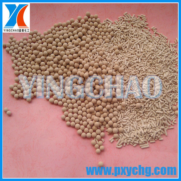Desiccant Molecular Sieve For Psa Hydrogen Purification