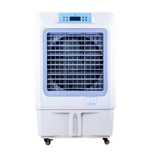 DAJIANG stand remote control air cooler portable air conditioner