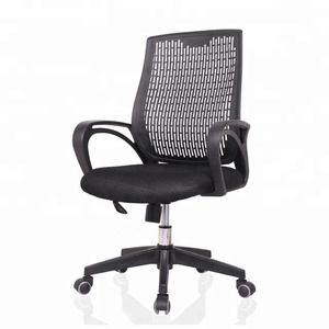 C23# Good quality rotating plastic office clerk chair