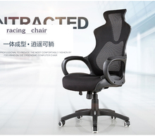 2017 nice design for the executive comfortable full mesh computer chair race style office chair
