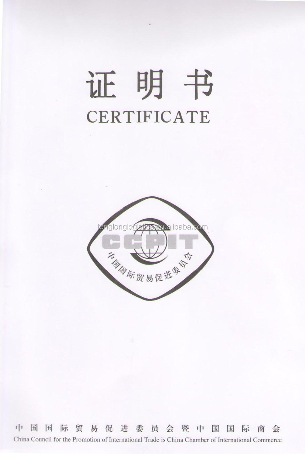 Saso Certificate Of Ccpit Ccpit Certificate Of Conformity Certification Of Saudi Arabia Buy Ccpit Certificate Of Conformity China Certificate Of