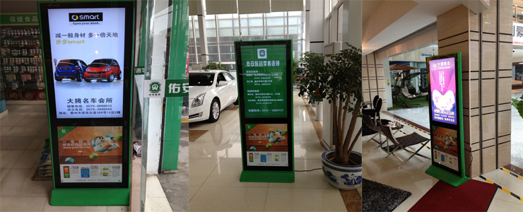 Outdoor Lcd Display Digital Signage/tft Type And Outdoor ...