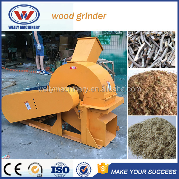 Factory price grinding wood chips to sawdust machine/wood chips grinding machine