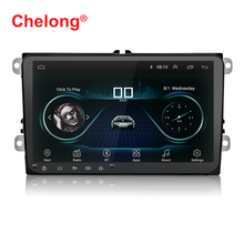 Universal 2Din 9 polegadas Android 8.0 Rádio Do Carro para VW Apoio Mirrorlink Bluetooth FM/AM GPS
