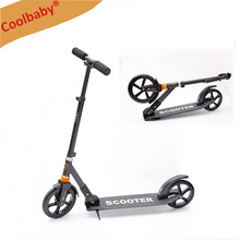 Wholesale 200mm large wheel adult urban scooter,Pump wheels kick scooter for adult