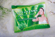 Beauty Salon Used Peel Off Facial Mask Powder