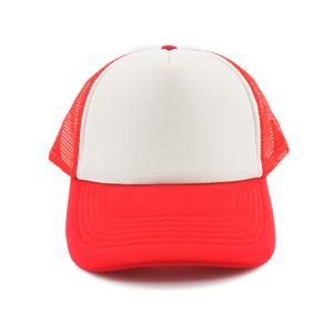 1ac88b7efde Trucker Hats