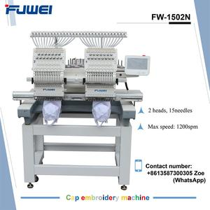 FUWEI computerized machine embroidery two head embroidery machine as feiya embroidery machines