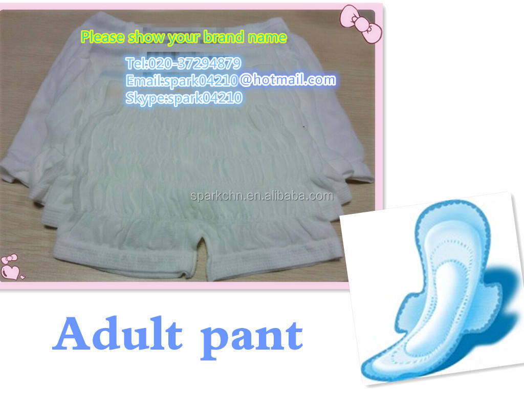 medical consumable reusable underwear incontinence insert pad