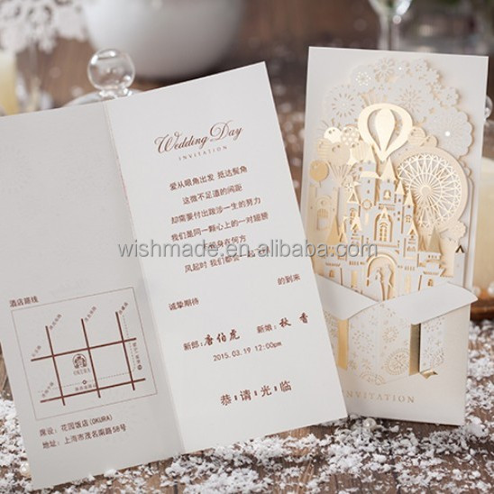 Buy cheap china original wedding invitations products find china laser cut new arrival japanese wedding invitation card stopboris Image collections