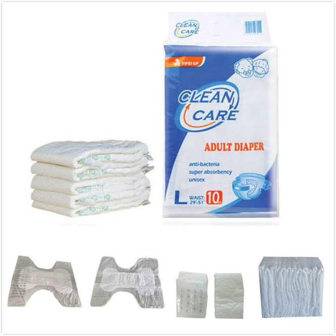 wholesale disposable senior Medical adult diaper bulk