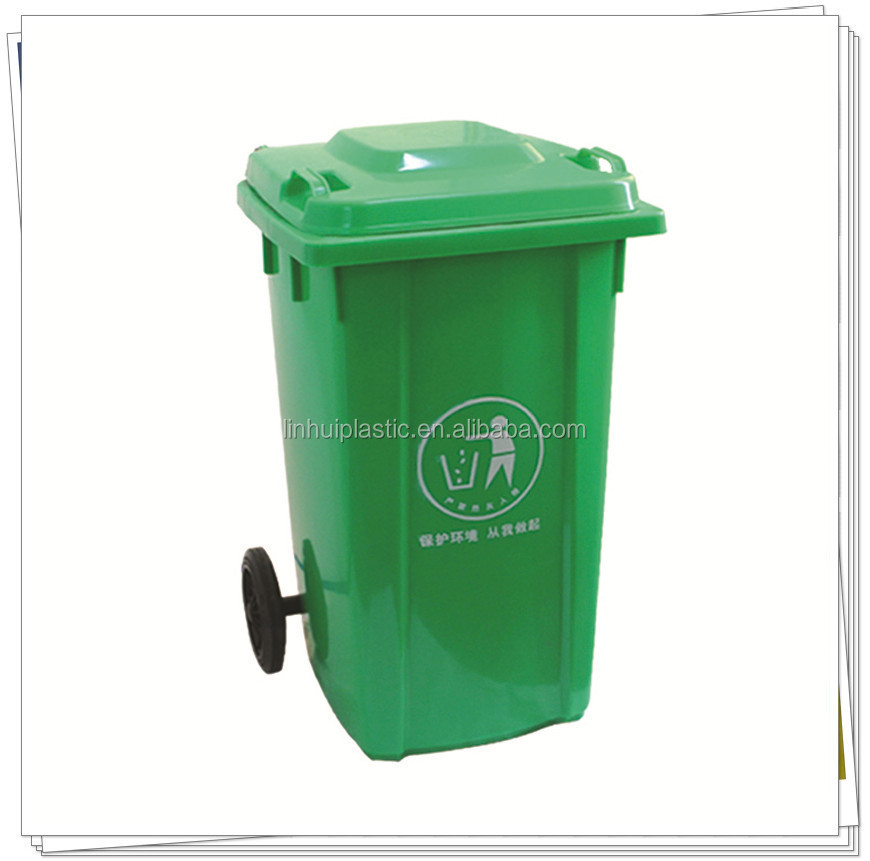 120l public use standing wheelie HDPE trash can plastic waste bin for sale