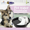 pet dog water dispenser , plastic pet bowl for dogs , dog bottle