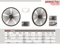 Specifical 140 spoke holes bmx wheels for sale,20 inch bmx wheels,bmx wheels 20