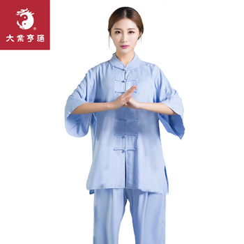 2fe33bf470ae Wushu Performance Cotton Men Half Sleeve Tai Chi Clothes - Buy ...