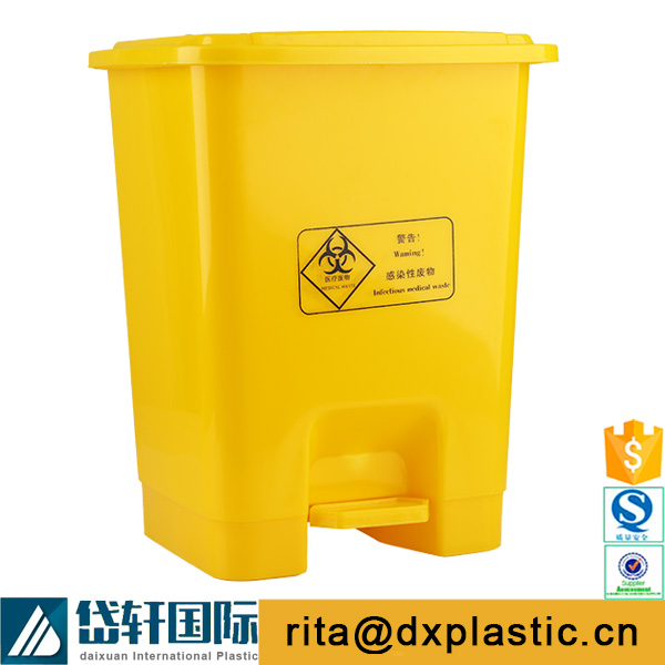 Medical Waste Bins Cheap Plastic Bins With Lids And Foot Pedal ...