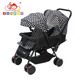 Double Twins stroller Tandem Multiple Stroller