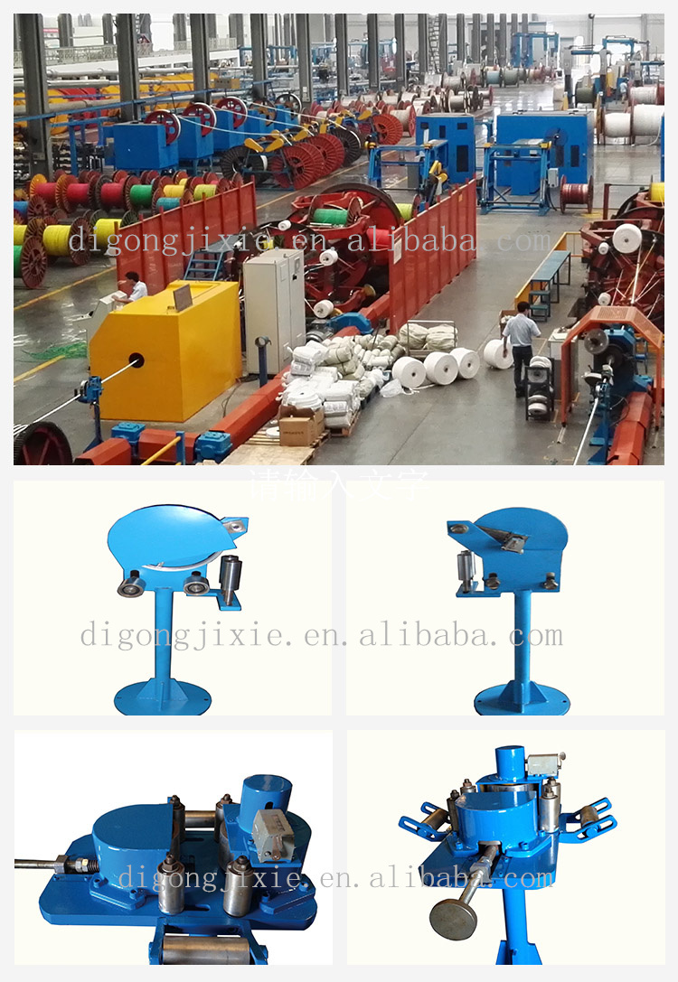 China Suppliers Electric Wire And Cable Measuring Length ...