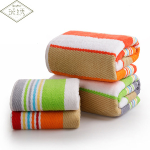 Fancy Pure Cotton Colorful Pattern Kitchen Use Hand Face Bath Towel