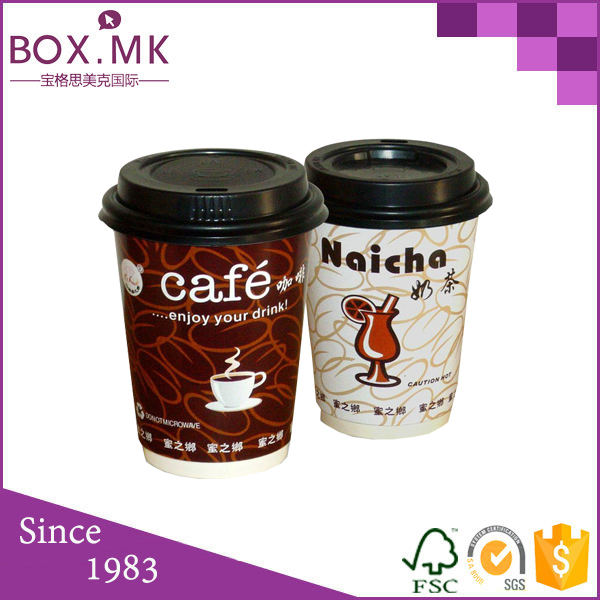 Food Grade Disposable company logo printed 22oz coffee paper cups