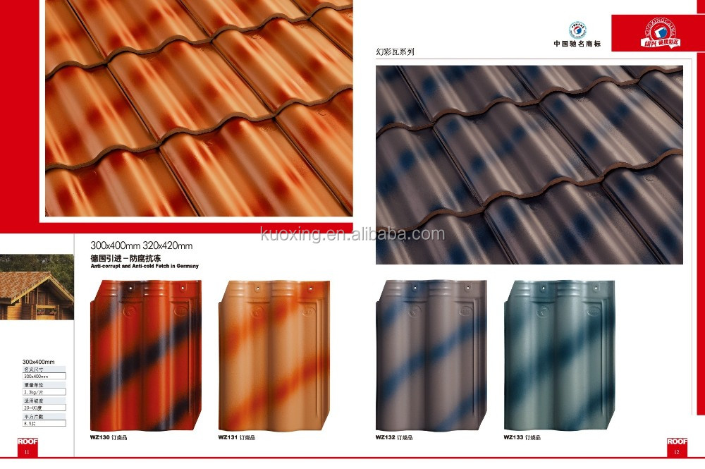 Fujian Ceramic Roof Tile Wholesale Tile Suppliers Alibaba