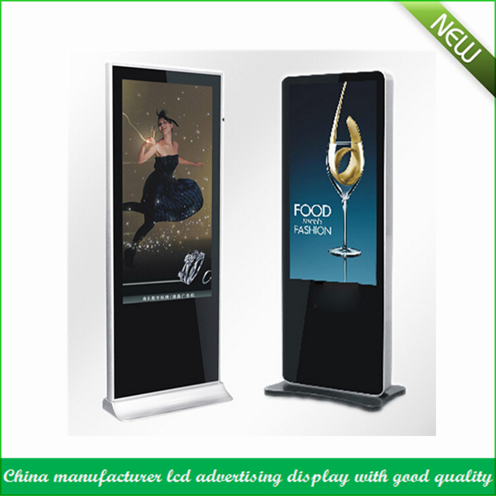 55 Inch Floor Standing Lcd Tv,Computer All In One,Interactive ...