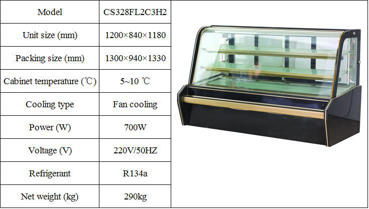 Made In China Air Cooled 3 Layer Pastry Equipment Refrigerated ...