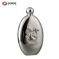 OEM Mini Engraved Metal Hip Flask