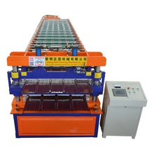 Top Quality 벽 Metal <span class=keywords><strong>타일</strong></span> 알루미늄 모양이 된 냉 롤 Forming 두 번 Layle 만들기 기계 In China
