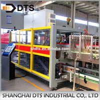 2017 shrink wrap canned food packaging machine for sale