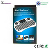 Russian 2.4G Mini Wireless Fly Mouse with Touchpad Gaming Keyboard