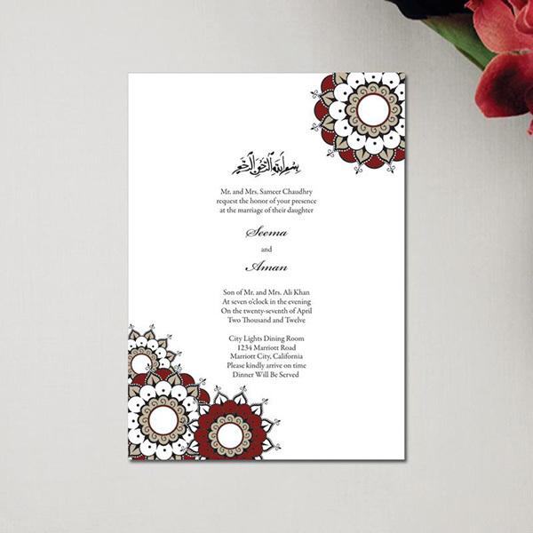 Fancy Design 2014 New Design Acrylic Muslim Wedding Invitation