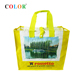 waterproof laminated pp woven supermarket shopping bag grocery bag