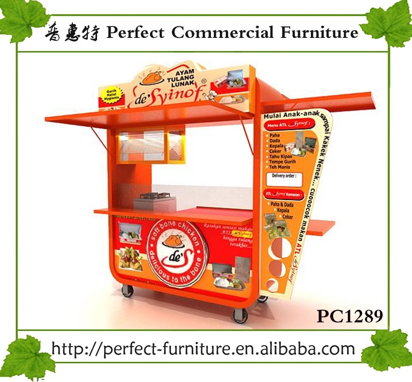 Alibaba Food Truck Dc