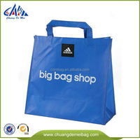 Luxuriant In Design Eco Friendly Pp Nonwoven Shopping Bag