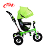 CE tricycle baby stroller children tricycle children baby metal/baby kids tricycle children lazy/tricycle china buy in ukraine