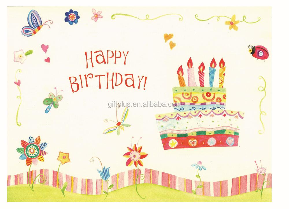 Rock Petrus Happy Birthday Invitation Greeting Card - Buy Cards ...