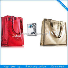 2014 best sale and factory price pp lamination bag with/without pe liner