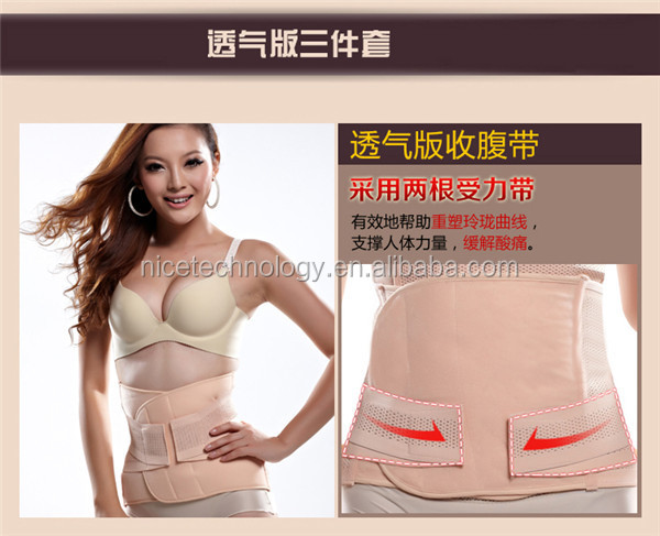 Popular wholesale pregnant support belt,slimming belt body wrap 3 in 1 set