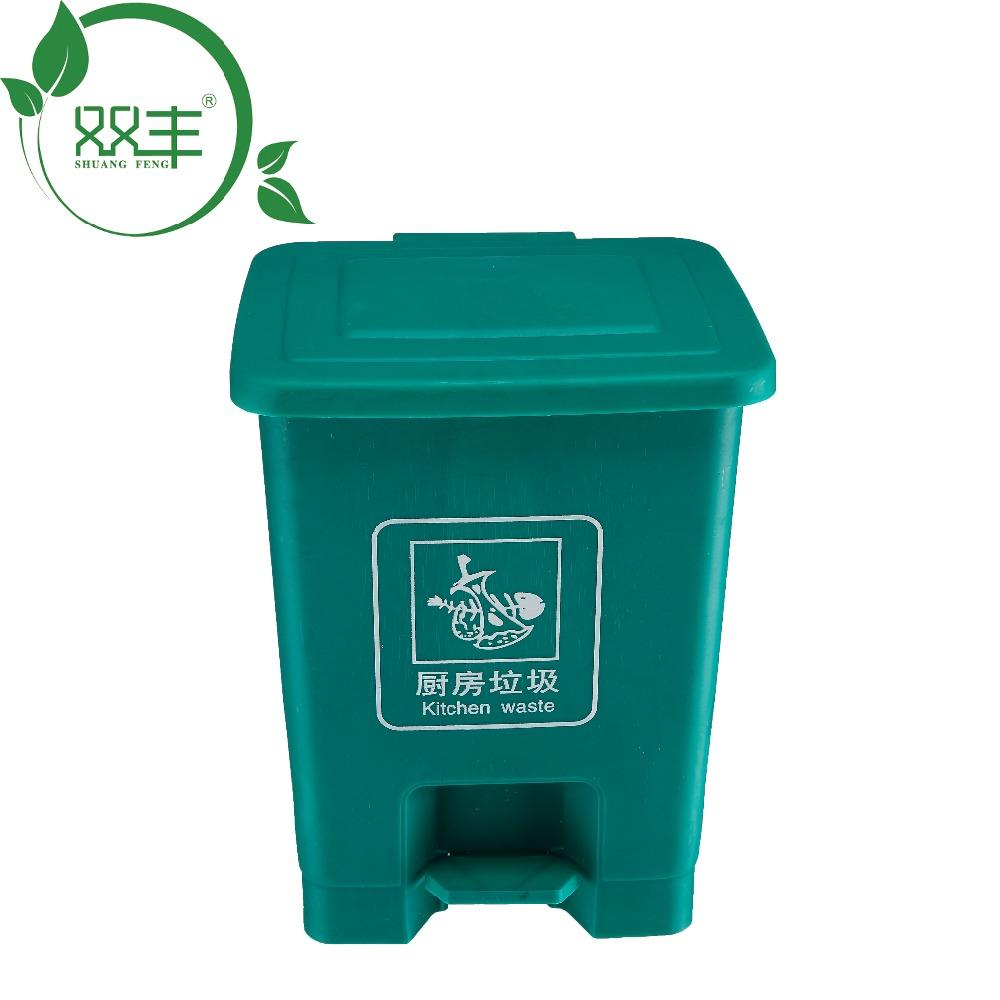 Hot Sale 15liter Household Pedal Dustbin - Buy 15 Liter Dust Bin ...