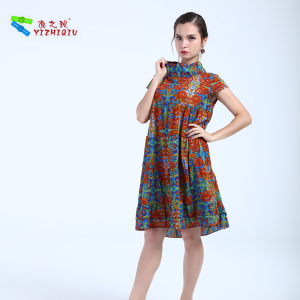 YIZHIQIU Chinese Traditional Printing Fancy Dress