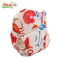 New Design Colorful Snaps Baby Cloth Diaper Wholesale Baby Nappy