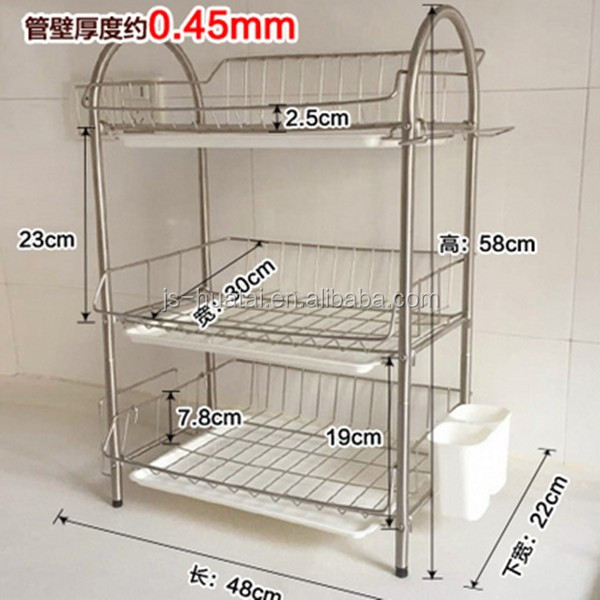 High Quality Kitchen Accessories Stainless Steel Dish Rack Hc W3