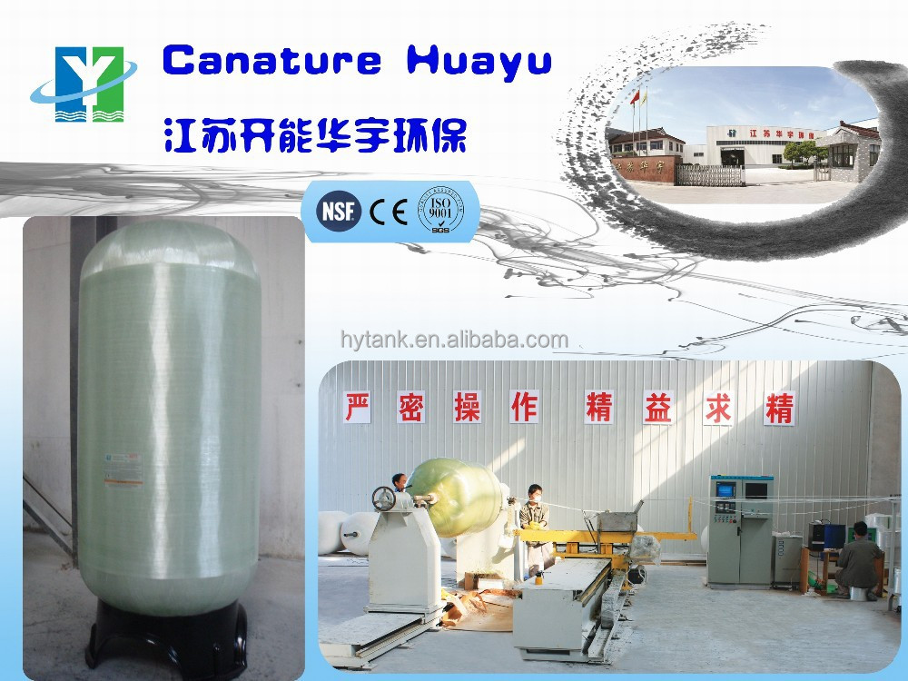 Blue water filter tank /Top quality water softener frp tank /Frp tank for water treatment